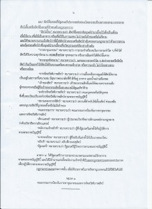 Scan-prb-14_resize
