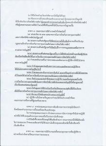 Scan-prb-16_resize