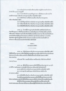 Scan-prb-18_resize