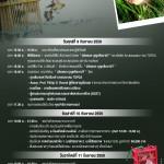flyer bird cinema_P_2_Create-01