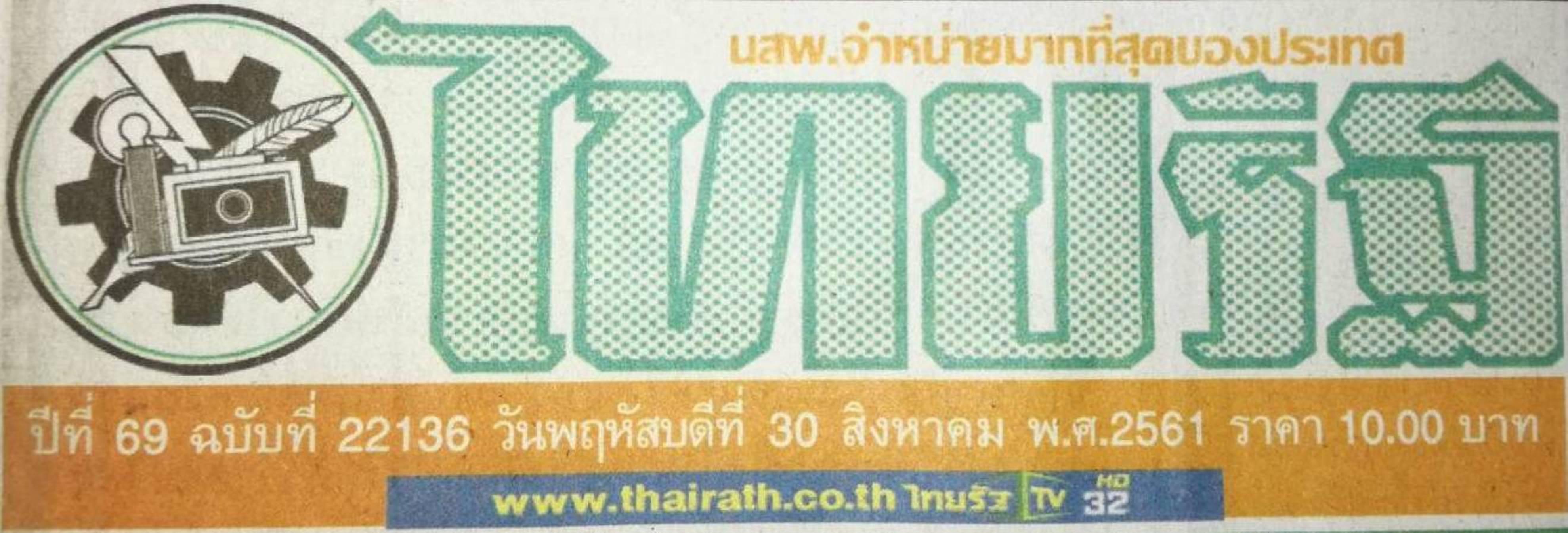 t 1 300861