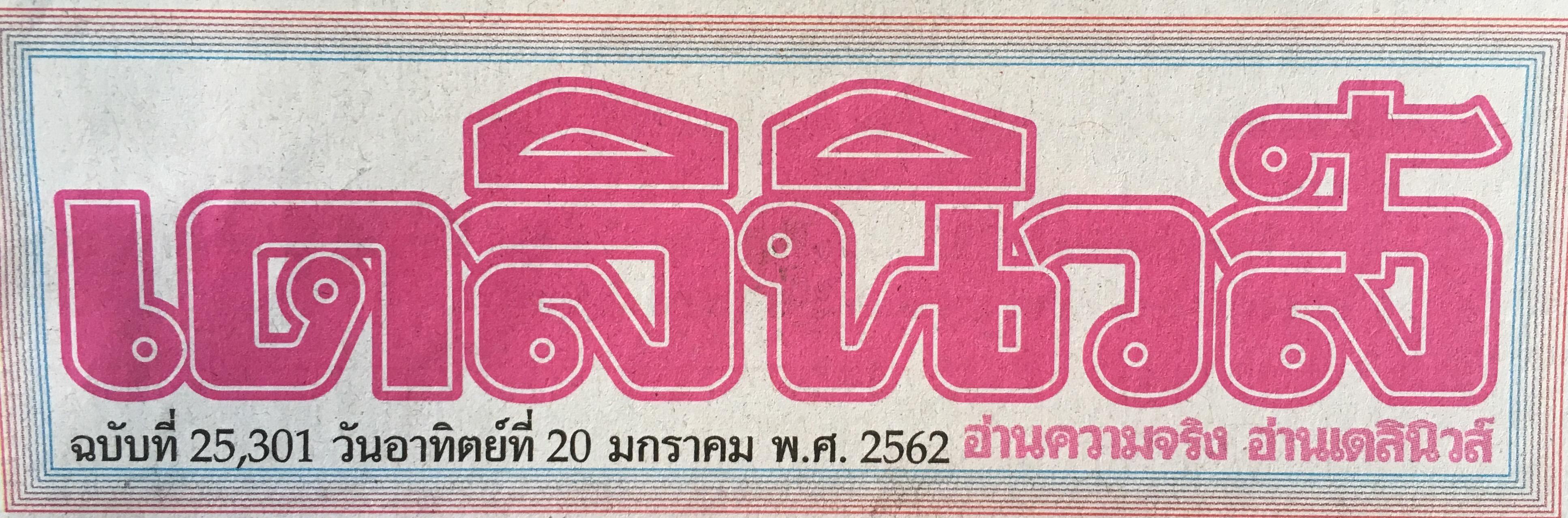 200162.1
