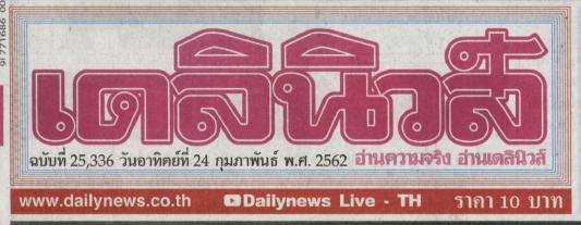 D 25336  24 2 62.1