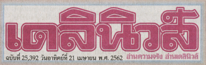210462