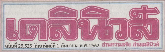 D25525.1