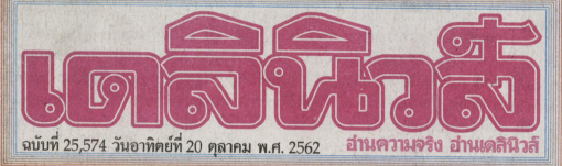 25574.1