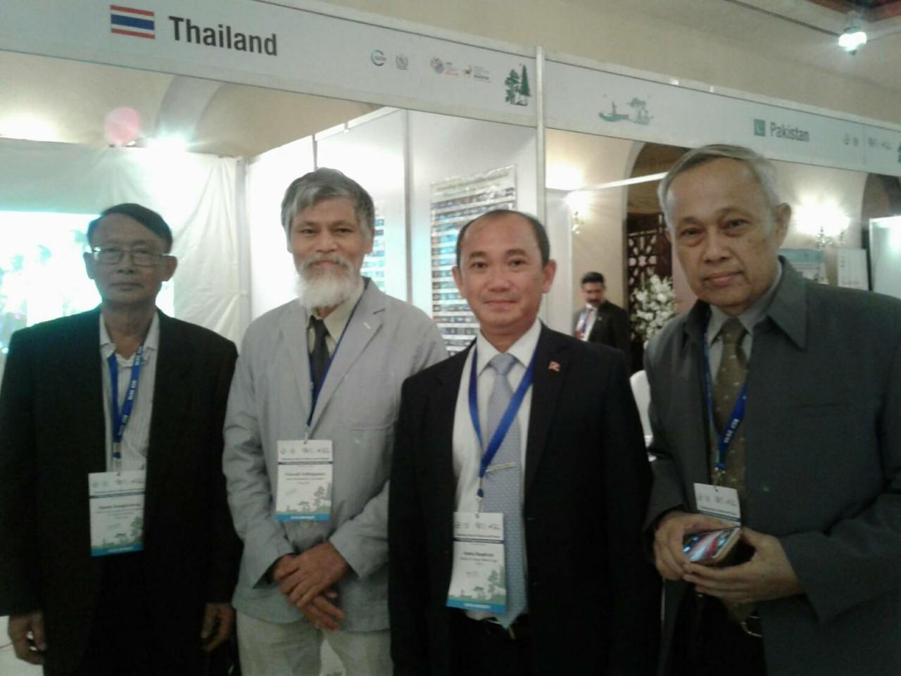 IUCN 1
