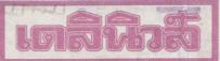 D81262.1