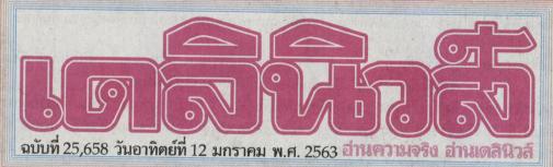 d120163