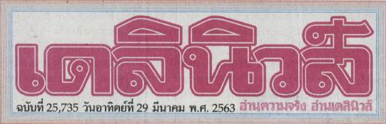D25735