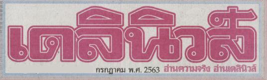 D26072563.1