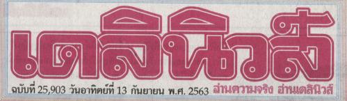 D25903.1