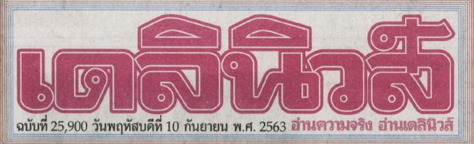 DR25900.1