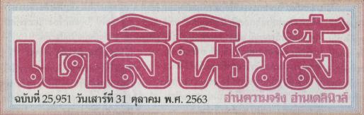D25951.1