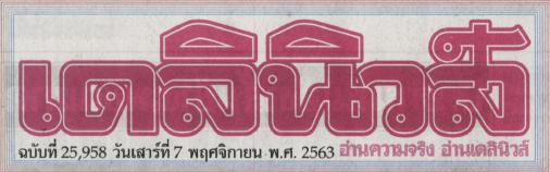 D25958.1