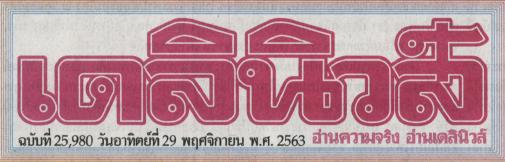 D25980.3