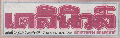 D26029.1