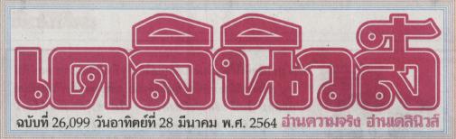 D26099.1