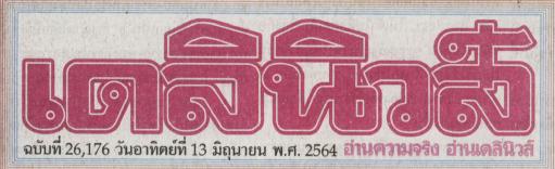 D26176.1