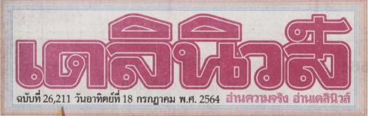 D26211.1