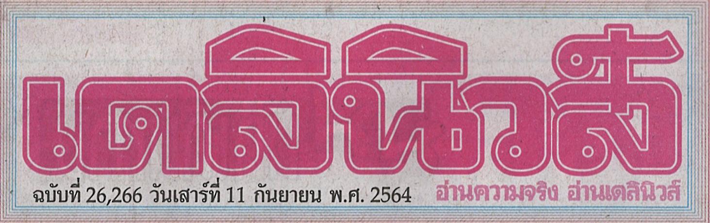 D26266
